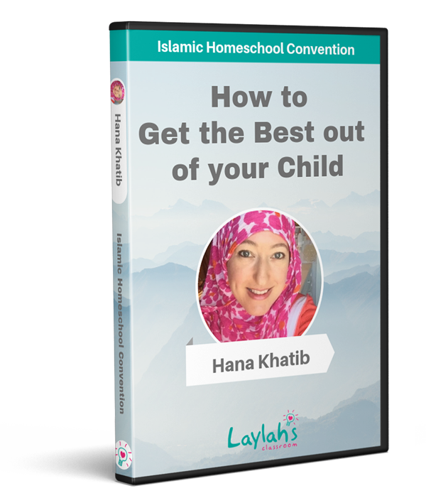 Hana Khatib from Pepper and Pine | Laylah's Classroom