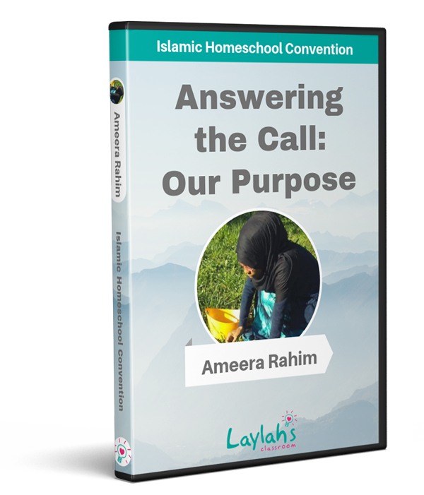 Ameera Rahim from Traditional Muslimah Homemaker | Laylah's Classroom