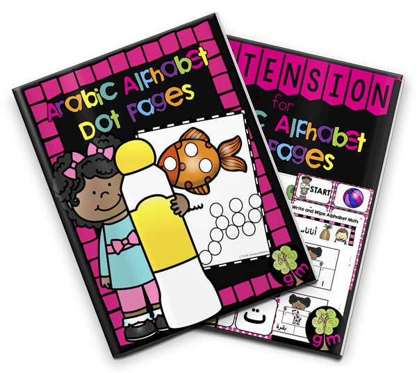 Arabic Dot Pages Starter Pack and Extension pack by Gambian Mommy and included in the Islamic Homeschool Convention | Laylah's Classroom